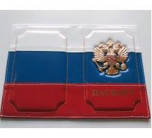 Обложка на паспорт + герб
