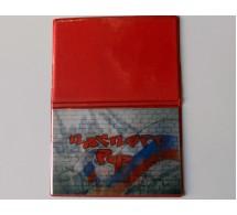 Обложка на паспорт 3-D