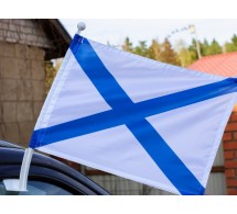 Флаг Андреевский 30Х45 см на машину