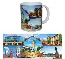 Чашка сувенирная Симферополь