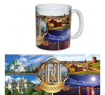 Чашка сувенирная Феодосия