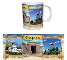Чашка сувенирная Форос