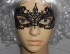 Кружевная маска Lady Mystery